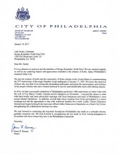 James F. Kenneyフィラデルフィア市長より頂いた祝辞