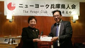 KumamotoOhita Donation